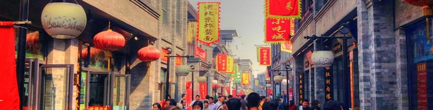 Bagua in Beijing