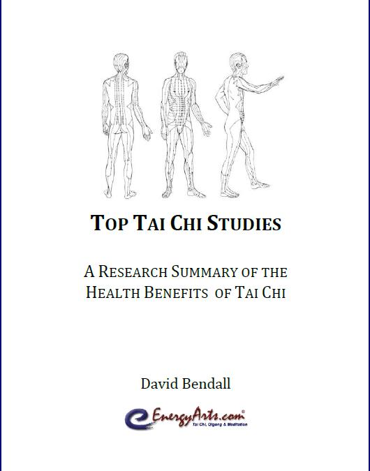 Tai Chi Studies